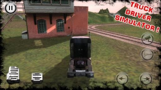 卡车司机截图0