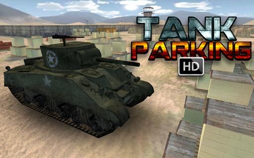 坦克戰境 - 1mobile台灣第一安卓Android下載站