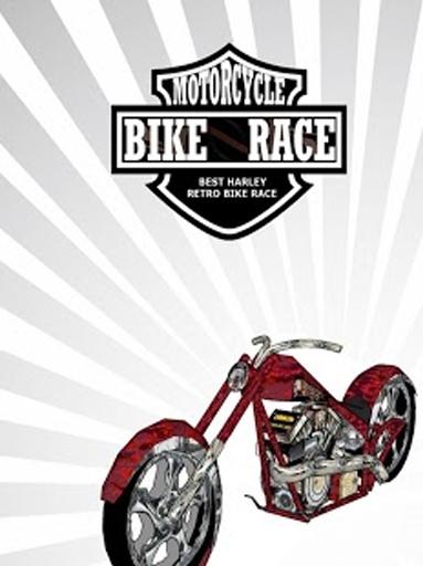 环太平洋摩托大赛