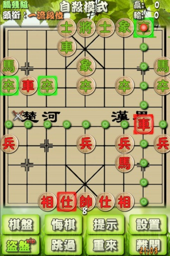 All comments on 中國象棋PlayOK可怕對決! 01 - YouTube