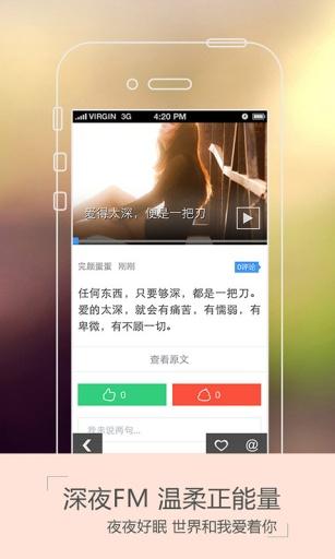 玩新聞App|头条娱乐免費|APP試玩