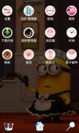 玩免費工具APP|下載小黄人卖萌-宝软3D主题 app不用錢|硬是要APP