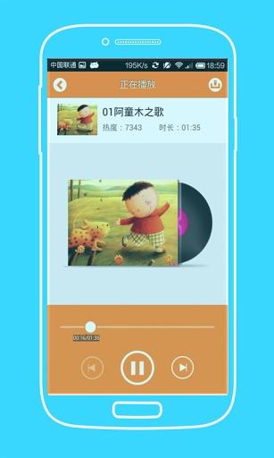 玩媒體與影片App 宝宝儿歌大全免費 APP試玩