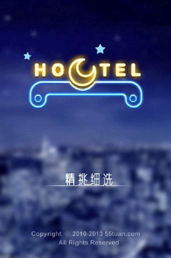 手機APP教學@ Xuite站長日誌:: 隨意窩Xuite日誌