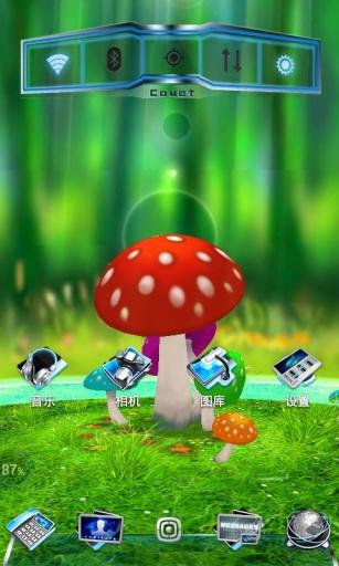 蘑菇白昼官方版截图2