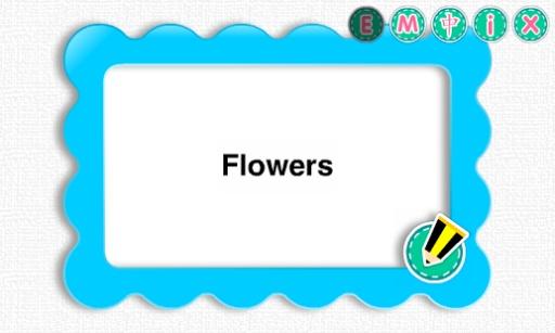 幼儿园a4纸图画如何设计边框