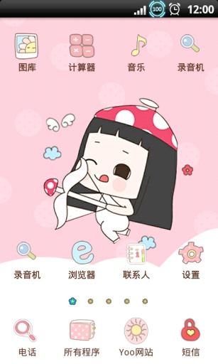 YOO主题-萌萌小天使