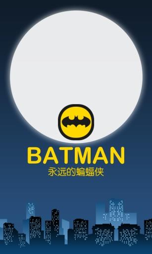 360手机桌面主题-永远的蝙蝠侠