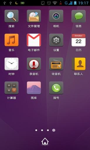 360手机桌面主题-紫截图4