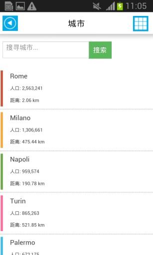 意大利离线地图截图3