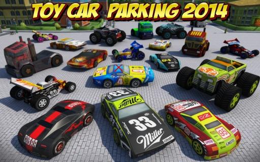 玩具车停车场2014