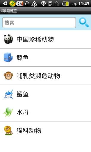 【免費書籍App】超级图鉴-APP點子
