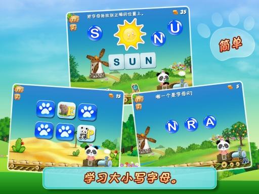 乐乐的英语小火车-宝宝轻松学会字母,发音,儿童基础单词 生產應用 App-愛順發玩APP