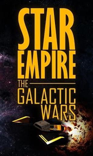 星际帝国-银河战争