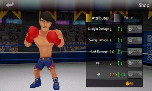 疯狂拳击:城市快打截图1