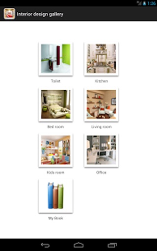 室内设计图库下载_室内设计图库安卓版下载