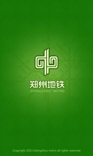 [Android] 路面交通情況即時睇-《香港快拍》 - UNWIRE.HK