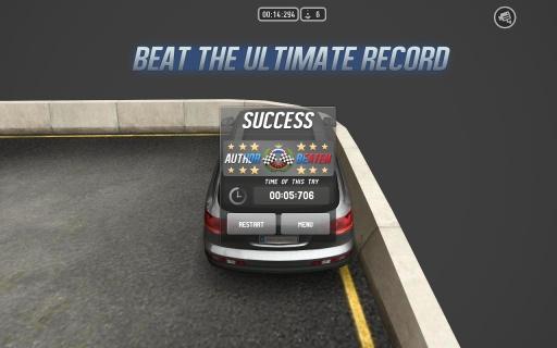 汽车驾驶截图4