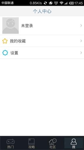 【免費遊戲App】疾风勇者传 魔方攻略助手-APP點子