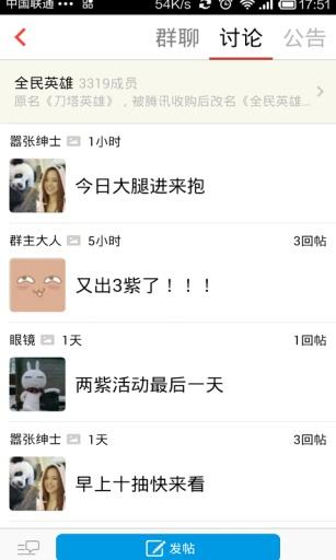 三星手機的中文輸入法中簡體、繁體如何轉換? - 最眾多的app ...
