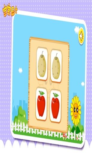 水果连连看-宝宝巴士|玩益智App免費|玩APPs