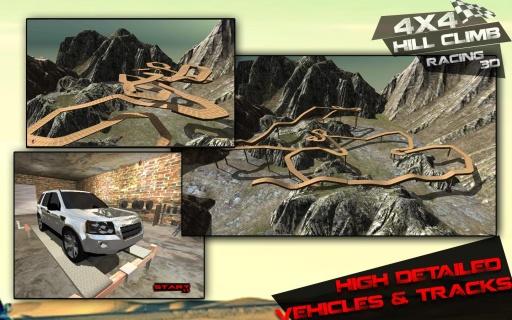 【免費賽車遊戲App】四驱山地越野-APP點子