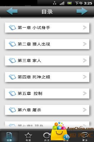 【台北旅遊景點】推薦行程規劃@必玩景點(台北市+新北市) @ 小環妞 ...