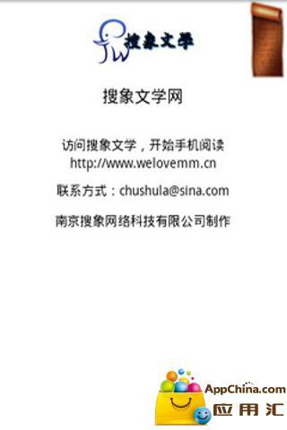 孙子兵法 書籍 App-愛順發玩APP