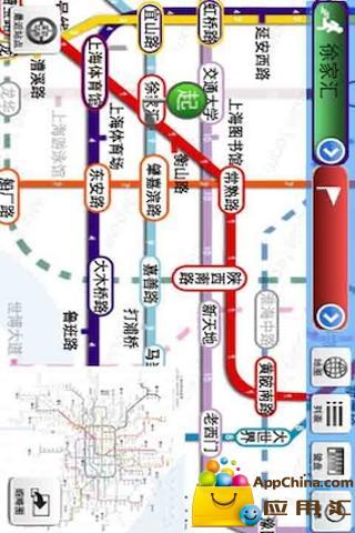 廣州地鐵 - 維基百科