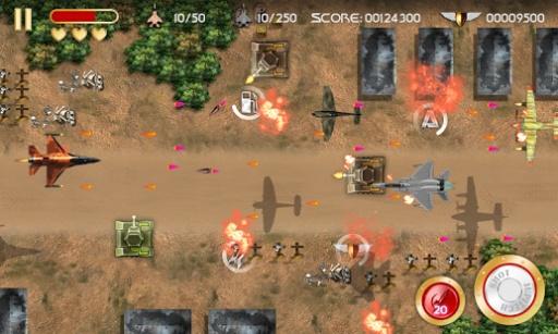 玩免費射擊APP|下載空中力量-无限战机 app不用錢|硬是要APP