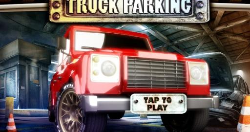 美国卡车3D