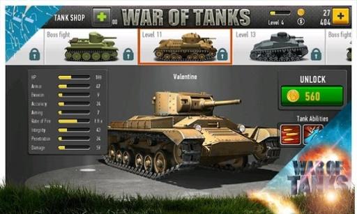 坦克大战截图10