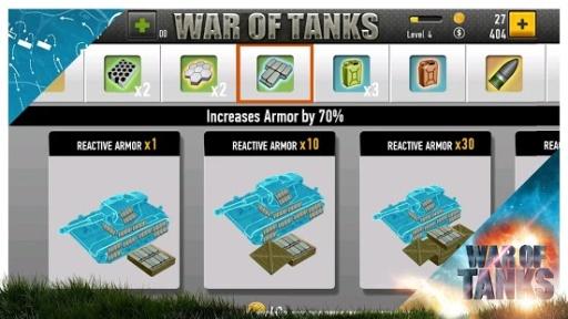 坦克大战截图2