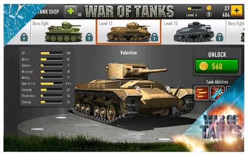 坦克大战截图6