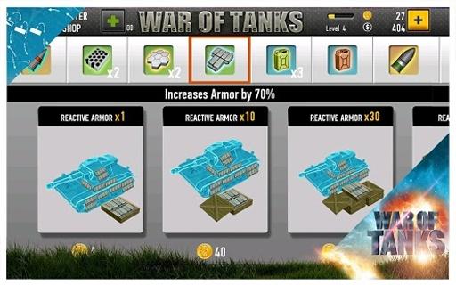 坦克大战截图7