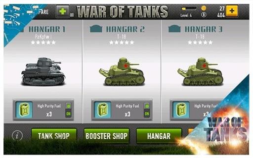 坦克大战截图8
