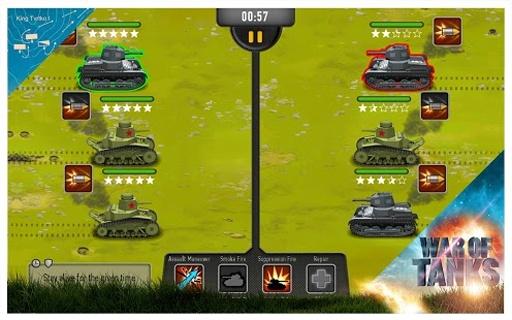 坦克大战截图9