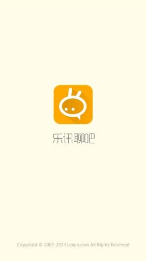 melody手機桌布 - 免費APP - 電腦王阿達的3C胡言亂語