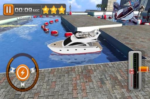 游艇停泊3D截图6