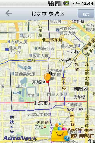 推推房产-地图房产租售截图3
