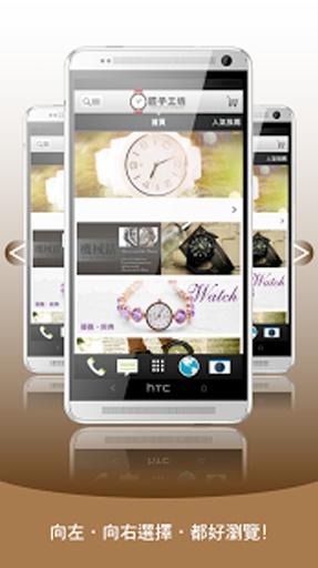匠子工坊:潮流品味生活家,獨特質感流行飾品配件錶款watch