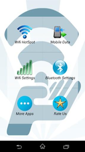 WIFI热点网络共享截图1