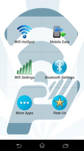 WIFI热点网络共享截图6