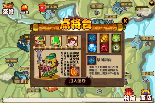 幻影剑圣【射擊APP玩免費】-APP點子