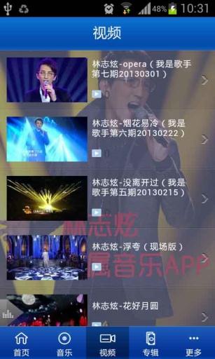 超清晰(我是歌手)林志炫~煙花易冷+Opera神曲 @ 隨意窩 Xuite 影音