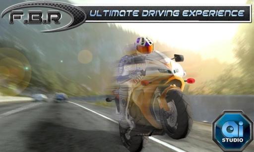 极速摩托截图1