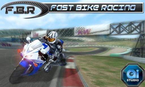 极速摩托截图2