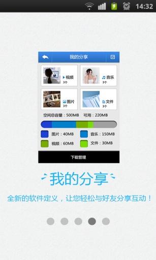 超信宝 通訊 App-癮科技App