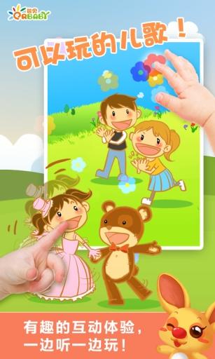 宝宝学单词-傲贝多元智能 玩生產應用App免費 玩APPs