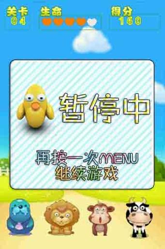 【免費益智App】动物饲养大比拼-APP點子